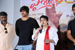 vaisakham-trailer-launch