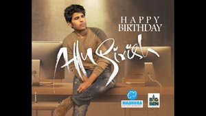 Allu Sirish ABCD Birthday Poster