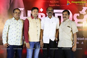 Aatagallu First Look Launch