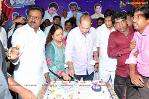 Actor Krishna Birthday