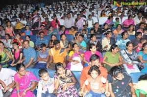 Mahanati Sri Venkateswara Theater Vizag