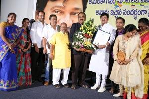 Rajendra Prasad Lifetime Achievement Award Press Meet