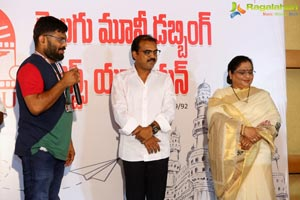 Telugu Movie Dubbing Artists