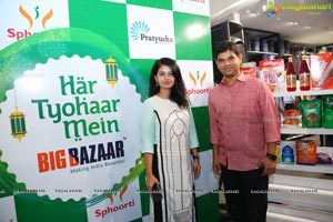 Neki Mubaarak Big Bazaar