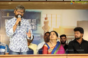Degree College Trailer Launch