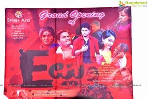 Etlu Movie Launch