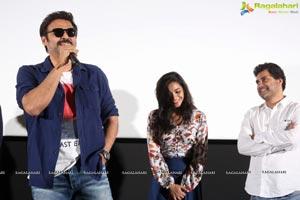 Falaknuma Das Trailer Launch By Victory Venkatesh
