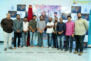 Mis(s) Match First Look Launch By Krish