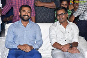 NGK Movie Pre Release Event
