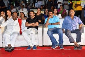 Sita Movie Khajuraho Beer Fest 2019