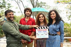 Ullala Ullala Movie Muhurat