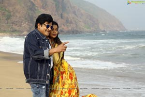 Pandugadu Photos Studio Movie Gallery