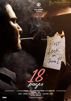 18 Pages Movie Pre-Look Poster