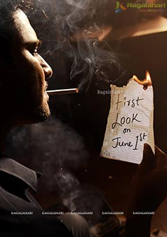 18 Pages Movie Pre-Look Plain Still