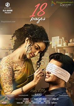 Nikhil Birthday Wishes Poster From 18 Pages Movie Team