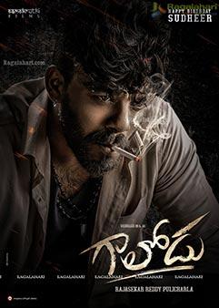 Sudigaali Sudheer Look From Gaalodu Movie