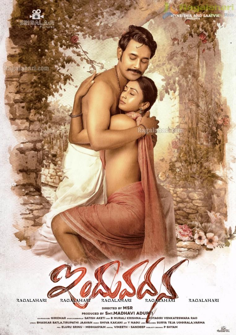 First Look Poster of Varun Sandesh-Farnaz Shetty From Induvadana Movie