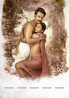 First Look Poster of Varun Sandesh-Farnaz Shetty From Induvadana Movie - Plain