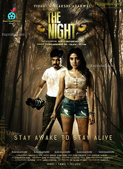 The Night Movie First Look Poster Design