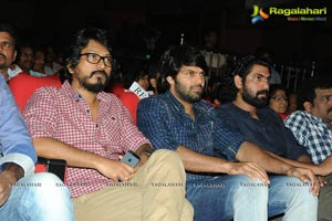 Vishnu Vardhan's Aata Arambham Audio Launch Photos