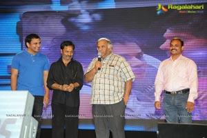 Aarya, Raana's Aata Arambham Audio Launch