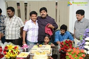 Dasari Kiran Kumar Birthday