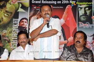 Ishta Sakhi Press Meet