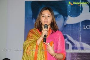 Prema Ishq Kaadhal Audio Success Meet