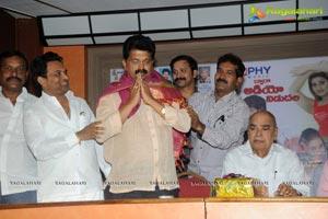 Rambai Bheembai Audio Release