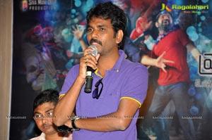 Ranadhir-Gautami Film Press Meet