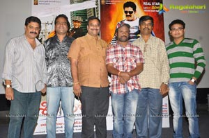 Siva Kesav Date Announcement Press Meet