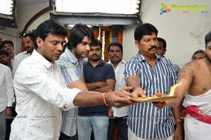 SLV Productions Film Muhurat