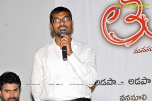 Raja's Tummeda Audio Release