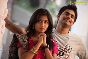 Kothoka Vintha Movie Stills