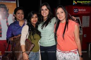 Bisket Ramleea Screening