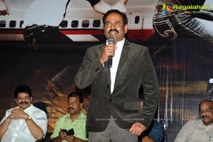 Chase Audio Release