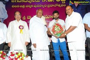 KV Reddy Award
