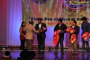 Swara Tarangini