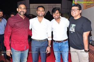 Bhale Manchi Roju Audio Release
