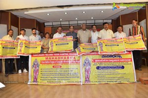 Maha Darna Poster Launch