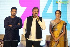 Mohan Babu Completes 40 years