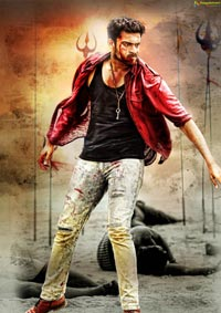 Loafer Movie Gallery