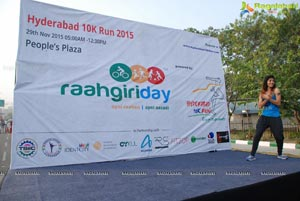 Raahgiri Day