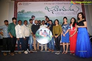 Janaki Ramudu Audio Release