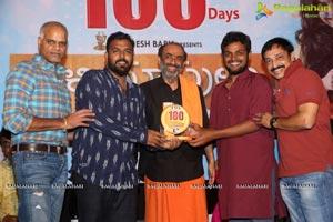 Pelli Choopulu 100 Days Function