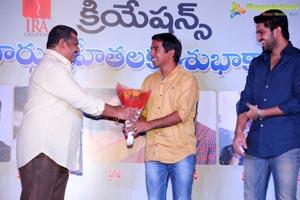 Chalo Team Felicitation