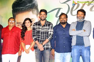 Chalo Teaser Launch
