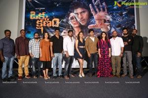 Okka Kshanam Teaser Launch
