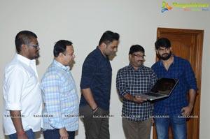Prematho Mee Karthik Song Launch