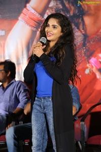 Seetha Ramuni Kosam First Look Launch